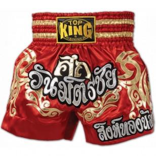 SHORT TOP KING 048
