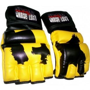 GUANTILLA MMA LAST ROUND